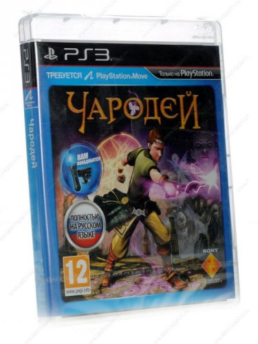 Чародеи. Диск с игрой для для PlayStation3.